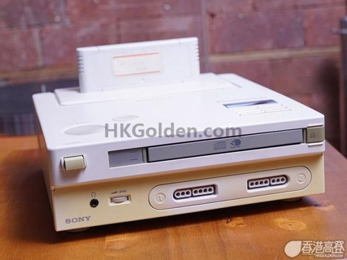 Nintendo Playstation Retrogaming 5