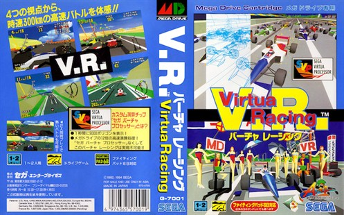 Jap Virtua Racing