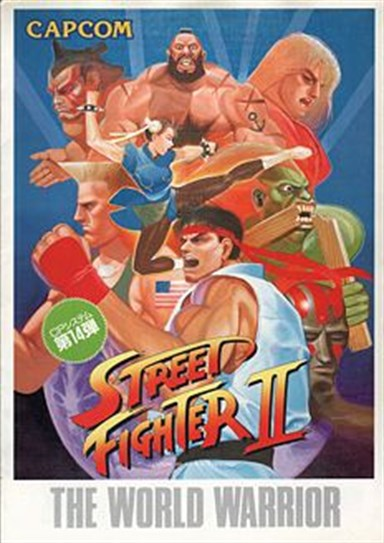 Street Fighter 2 Flyer